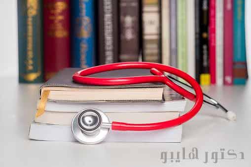 كتب اولى طب بشرى pdf
