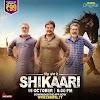 Shikaari' is a unique story  | Chaupal OTT | Web Series