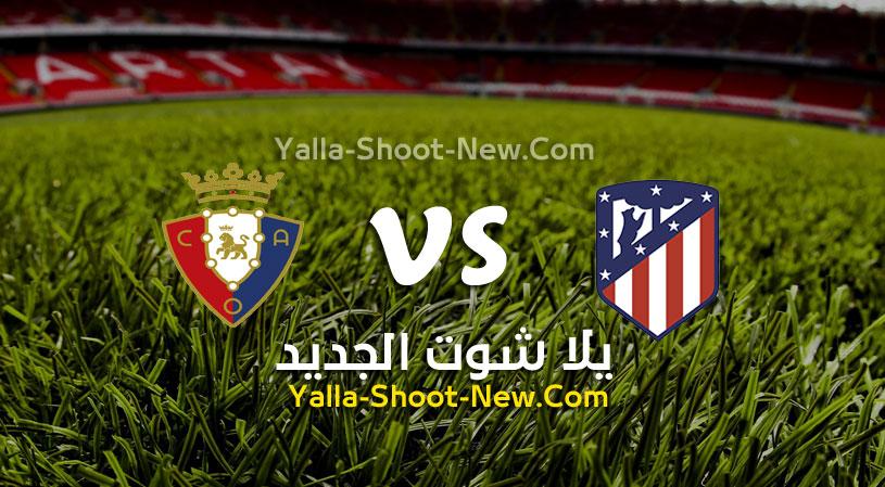 مباراة اتلتيكو مدريد وأوساسونا