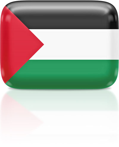 Palestinian flag clipart rectangular