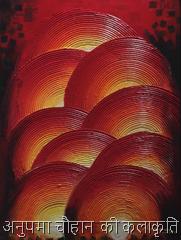 अनुपमा चौहान की कलाकृति