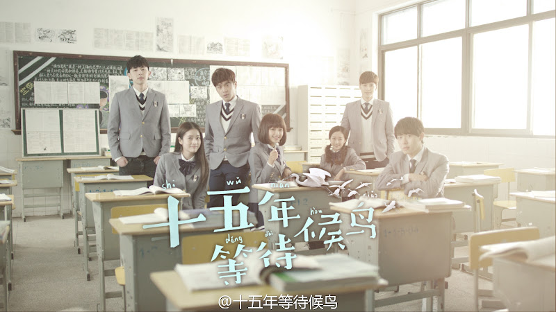Promise of Migratory Birds / Fifteen Years to Wait for Migratory Birds China Drama