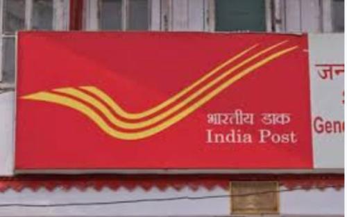 बिहार के डाकघरों में एक घंटे में मिलेगा पोस्टल एटीएम कार्ड
