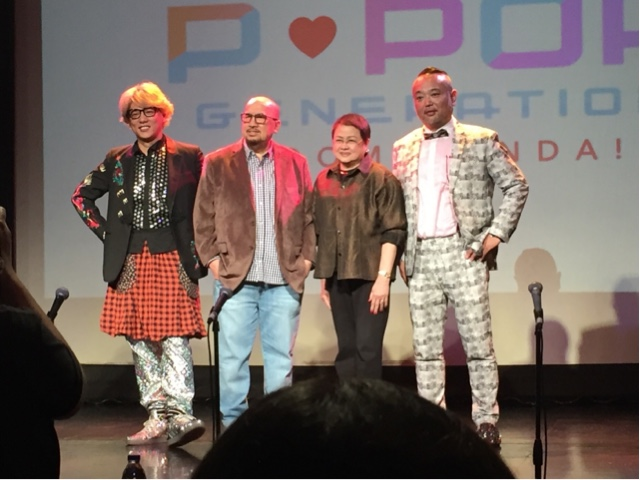 Viva X Rtm Japan Brings Ppop Generation  Boom Ganda