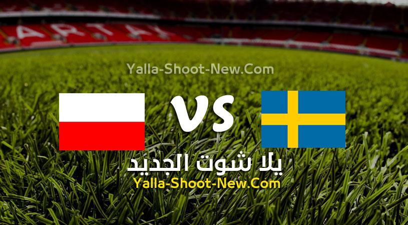 مباراة بولندا والسويد