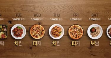 Koreana Food Delivery