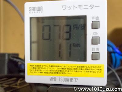 QNAP TS-212がスタンバイ時の消費電力は1.1W