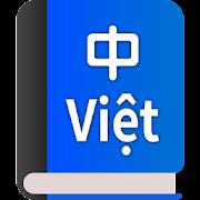 Chinese-Vietnamese Dictionary