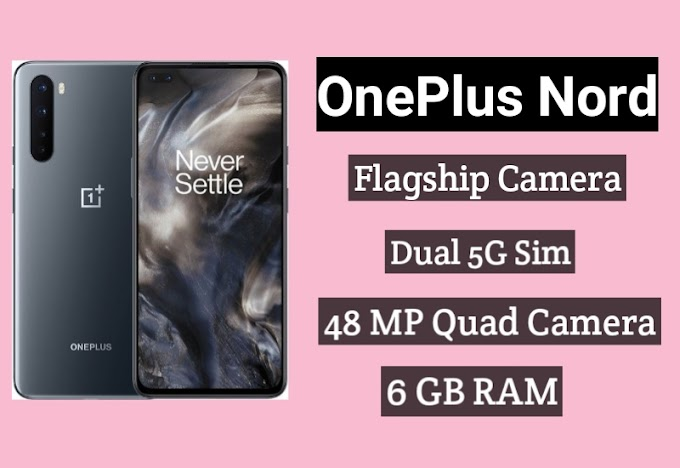 Oneplus Nord All Variants Price in India