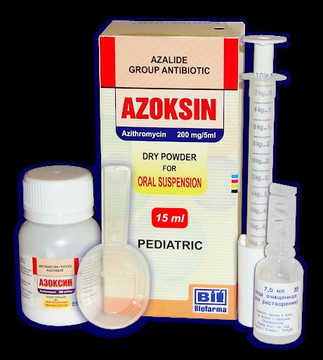 აზოკსინი/Azoksin