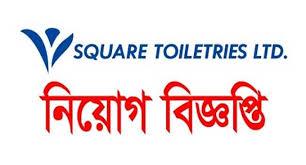স্কয়ার টয়লেট্রিজ লিমিটেড নিয়োগ বিজ্ঞপ্তি ২০২১ -  Square Toiletries Ltd Job Circular 2021
