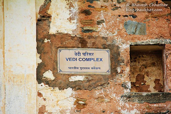 Vedi Complex of Kumbhalgarh