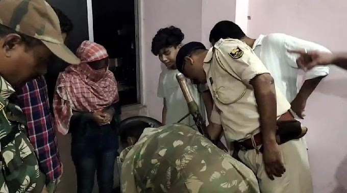 मुजफ्फरपुर में एक मकान में रंगे हाथ पकड़े गए युवक- युवती, पुलिस ने की आपत्तिजनक सामान बरामद