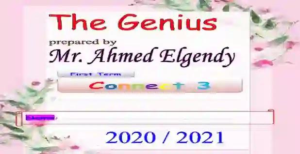 مذكرة انجليزي للصف الثالث الابتدائي ترم اول المنهج الجديد مستر احمد الجندى