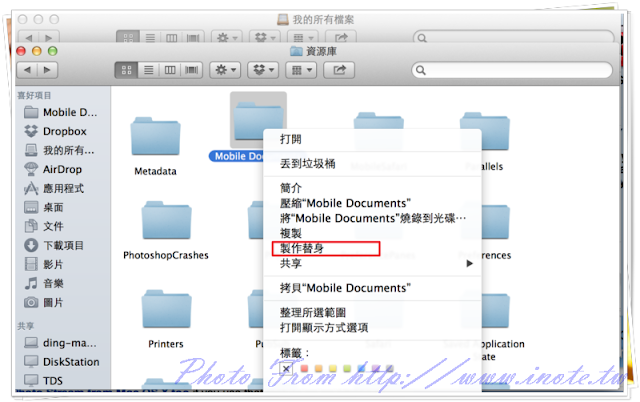 Add%2520iCloud%2520To%2520Finder 4