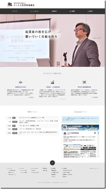 527-https___saitama-kk.org_