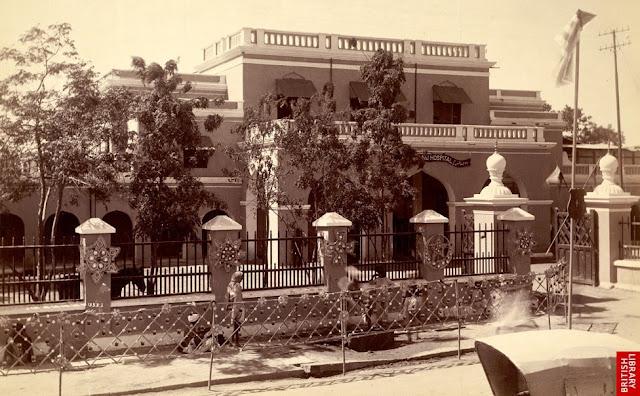 Afzalganj Hospital
