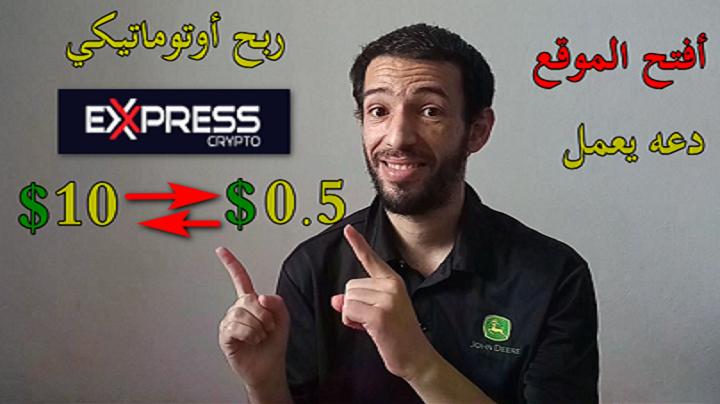 ربح العملات الرقمية مجانا عملة من 10 الى 0.5 دولار افتح الموقع ربح أوتوماتيكي auto vtc vertcoin
