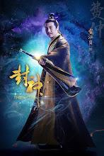 Jin Jiangri China Actor