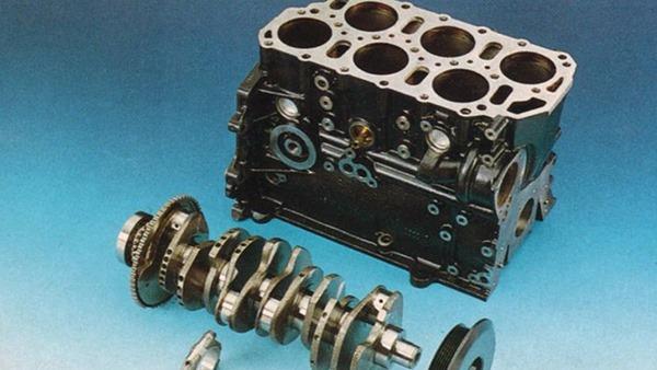 VR5-VR6