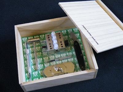 時計修理工具セット