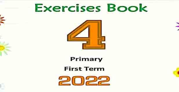 اقوى تمارين على الدرس الثاني لمادة الماث maths للصف الرابع الابتدائي لغات للفصل الدراسي الأول 2022
