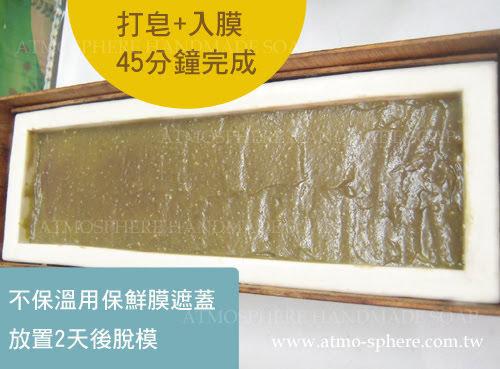 奶皂DIY-4