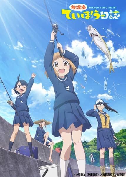 Nhật Kí Bờ Đê Giờ Tan Trường