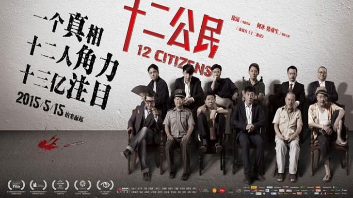 Mười Hai Công Dân - 12 Citizens (2015)