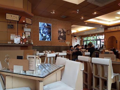 Restaurant at Carton King Creativity Park Taichung
