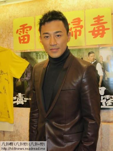 林峰對於TVB Server隨時Down機,笑言會叫Fans慢慢投票。