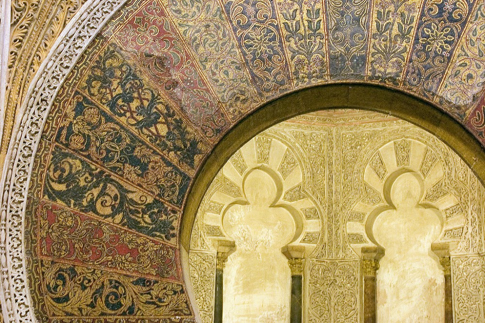 islamic architecture in spain essays This encyclopedia britannica arts and culture list features 8 masterpieces of islamic architecture encyclop dia britannica start your free trial spain, were built on the site of a christian church by the umayyad ruler abd al-rahman i in 784-786.