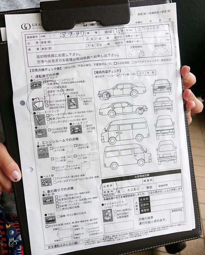 32 日本沖繩自由行 租車分享 Grace Okinawa