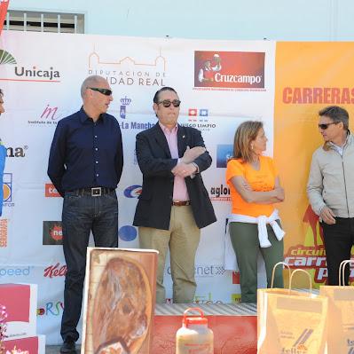 Almagro 2010 - Trofeos