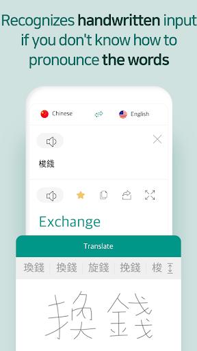 Talking Translator - Ultra-Simple Translation screenshots 23