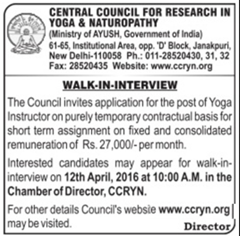 CCRYN Recruitment 2020 | Admit Card, Results 2020, indialjobs
