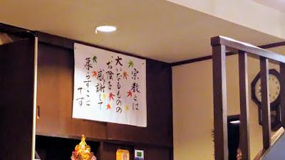 2017-11-10-麺坊 万作(ノバティながの南館店)にて-1.JPG