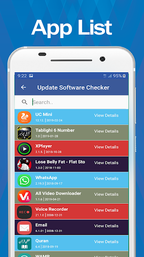 Update Software 2020 - Upgrade for Android Apps 1.1 Apk for Android 3