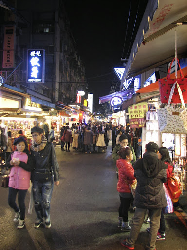 Shilin Market, Taipei, photo courtesy Family on the Loose