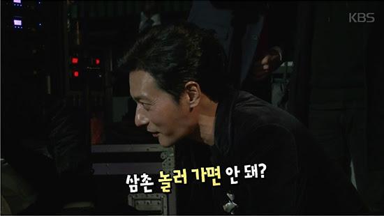 슈퍼맨이 돌아왔다 김태희 장동건 한지민