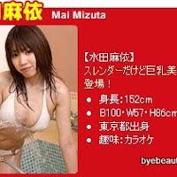 [DGC] No.676 - Mai Mizuta 水田麻依 (60p) mon02_prof.jpg