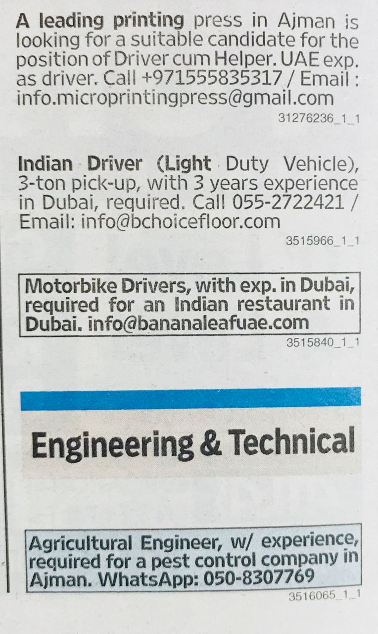 Sunday hot Jobs in UAE 2
