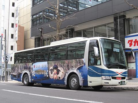 沿岸バス「特急はぼろ号」・392 萌えっ子ラッピング車 その1