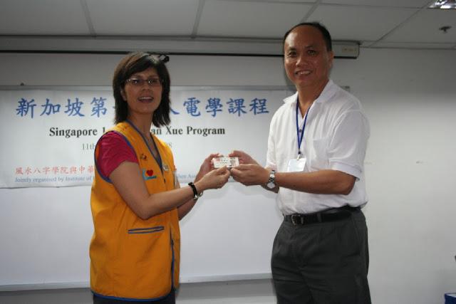 RDX - 1st RDX Program - Graduation - RDX-G012.JPG