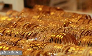 المتداول العربي,تحليل الذهب,الذهب,استراتيجية فوركس لتداول الذهب حصراً,تداول الذهب,تداول الذهب في الامارات,حرام,تداول الذهب للسعودية,تداول الذهب علي iqoption,هل الخيارات الثنائية حلال ام حرام,#تداول,بيع الذهب,التداول,حكم التداول,الأفضل في التداول,تعلم التداول,تعليم التداول,هل الفوركس نصب,أساسيات التداول في سوق العملات,حلال ام حرام,تداول الخيارات الثنائية,البورصة، الذهب,الحكم الشرعي للتداول,حسابات الذهب في البنوك,الفوركس حلال ام حرام,شراء الذهب,اسعار الذهب,الاسثتمار في الذهب,حسابات الذهب,#الذهب