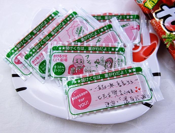 29-1 日本人氣軟糖推薦 UHA味覺糖 KORORO pure 甘樂鮮果實軟糖