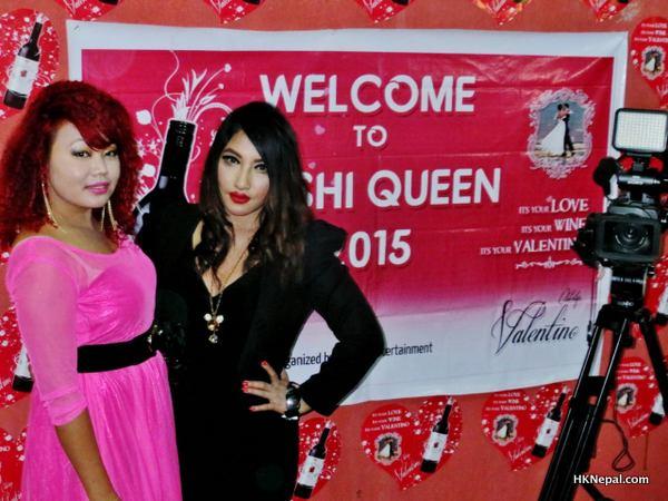 दोस्रो कोसी क्वीन २०१५ को ट्यालेन्ट शो सम्पन्न
