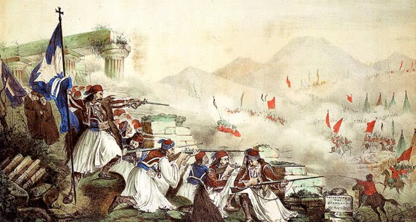 Αποτέλεσμα εικόνας για greekamericannewsagency 1821