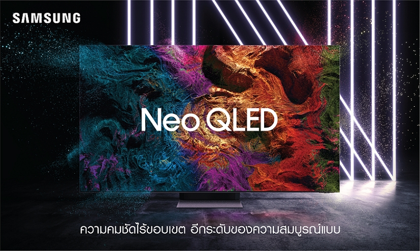 ยุคแห่งเทคโนโลยี Neo QLED ได้เริ่มขึ้นแล้ว! Samsung เปิดตัวไลน์อัพทีวี Neo QLED ในประเทศไทย พร้อมสร้างปรากฏการณ์ความคมชัดไร้ขอบเขต