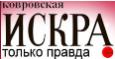 iskrakovrov.ru